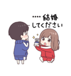 ジャージちゃん5(イベント)(個別スタンプ:10)