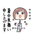 ジャージちゃん5(イベント)(個別スタンプ:14)