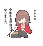 ジャージちゃん5(イベント)(個別スタンプ:17)