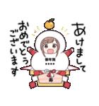 ジャージちゃん5(イベント)(個別スタンプ:19)