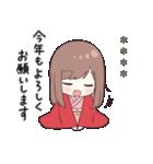 ジャージちゃん5(イベント)(個別スタンプ:21)