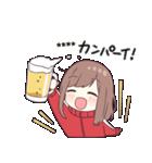 ジャージちゃん5(イベント)(個別スタンプ:22)