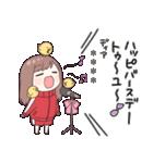 ジャージちゃん5(イベント)(個別スタンプ:26)