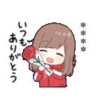 ジャージちゃん5(イベント)(個別スタンプ:27)