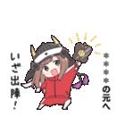 ジャージちゃん5(イベント)(個別スタンプ:30)