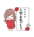 ジャージちゃん5(イベント)(個別スタンプ:33)