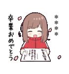 ジャージちゃん5(イベント)(個別スタンプ:34)