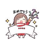 ジャージちゃん5(イベント)(個別スタンプ:35)