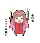 ジャージちゃん5(イベント)(個別スタンプ:38)