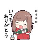 ジャージちゃん5(イベント)(個別スタンプ:39)