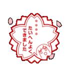 ジャージちゃん5(イベント)(個別スタンプ:40)