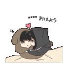 ゆるだらちゃん2(個別スタンプ:01)