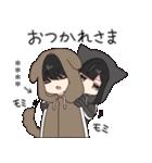 ゆるだらちゃん2(個別スタンプ:03)