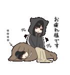ゆるだらちゃん2(個別スタンプ:04)