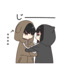ゆるだらちゃん2(個別スタンプ:05)