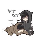 ゆるだらちゃん2(個別スタンプ:08)