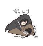ゆるだらちゃん2(個別スタンプ:15)