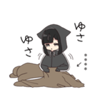 ゆるだらちゃん2(個別スタンプ:16)