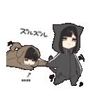 ゆるだらちゃん2(個別スタンプ:20)