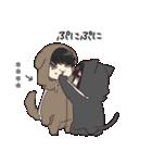 ゆるだらちゃん2(個別スタンプ:22)