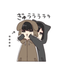 ゆるだらちゃん2(個別スタンプ:24)