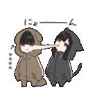 ゆるだらちゃん2(個別スタンプ:26)