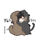 ゆるだらちゃん2(個別スタンプ:31)