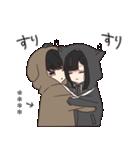 ゆるだらちゃん2(個別スタンプ:35)