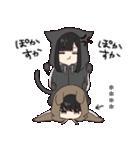 ゆるだらちゃん2(個別スタンプ:39)