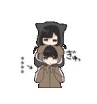 ゆるだらちゃん2(個別スタンプ:40)