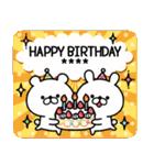 【名前が入れられる!】誕生日&お祝い(個別スタンプ:01)