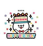 【名前が入れられる!】誕生日&お祝い(個別スタンプ:02)
