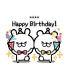 【名前が入れられる!】誕生日&お祝い(個別スタンプ:04)