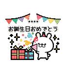 【名前が入れられる!】誕生日&お祝い(個別スタンプ:05)