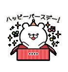 【名前が入れられる!】誕生日&お祝い(個別スタンプ:06)