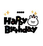 【名前が入れられる!】誕生日&お祝い(個別スタンプ:07)