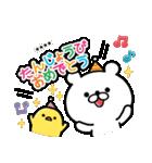【名前が入れられる!】誕生日&お祝い(個別スタンプ:08)
