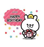 【名前が入れられる!】誕生日&お祝い(個別スタンプ:09)