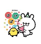 【名前が入れられる!】誕生日&お祝い(個別スタンプ:10)