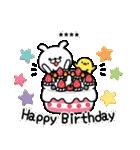 【名前が入れられる!】誕生日&お祝い(個別スタンプ:11)