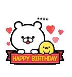 【名前が入れられる!】誕生日&お祝い(個別スタンプ:12)