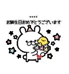 【名前が入れられる!】誕生日&お祝い(個別スタンプ:13)