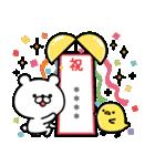 【名前が入れられる!】誕生日&お祝い(個別スタンプ:15)