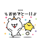 【名前が入れられる!】誕生日&お祝い(個別スタンプ:16)