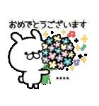 【名前が入れられる!】誕生日&お祝い(個別スタンプ:19)