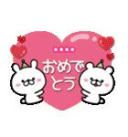 【名前が入れられる!】誕生日&お祝い(個別スタンプ:20)