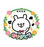 【名前が入れられる!】誕生日&お祝い(個別スタンプ:23)