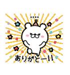 【名前が入れられる!】誕生日&お祝い(個別スタンプ:24)
