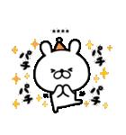 【名前が入れられる!】誕生日&お祝い(個別スタンプ:25)