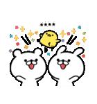 【名前が入れられる!】誕生日&お祝い(個別スタンプ:27)